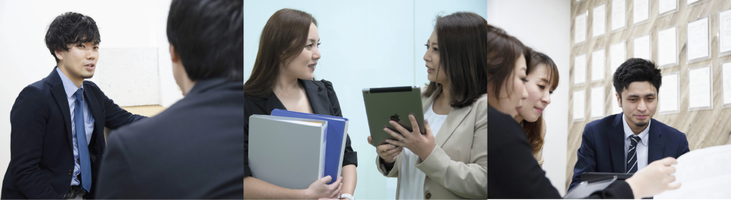 1 私たちはお客様が真に求める商品やサービスと情報を届けます。お客様が商品やサービスを通じて、より良い成果を得られるように活動をしていきます。お客様の課題に真摯に向き合い、的確なご案内をするだけでなく、言葉づかいや接し方にも気を配り、時には親しみを持ってお客様の近くで課題を解決していきます。